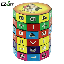 Puzzle Game Toys Children Intelligent Digital Cube Math Educational For Children Kids Mathematics Numbers Magic Cube Toy KT0765