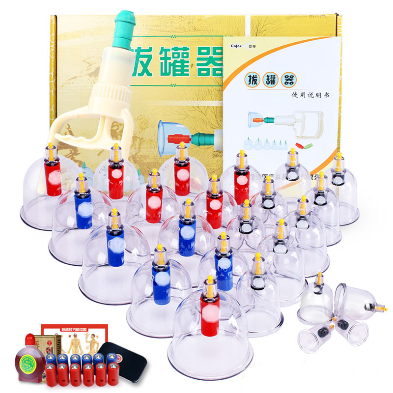 Cofoe 24pcs Cupping Set Vacuum Body Massager Chinese Medical for Cold &amp; Flu Relief Vancuum Cups or Clearing Damp toxin 2017 Hot<br>