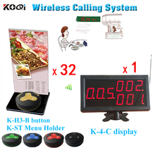 Wireless Pager System for Restaurant Cafe Hotel Casino Button can be Personalized Display Show 3-digit and 3 Groups Number(China)