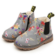 Children Fashion kids Boy Girl flower print non-slip Martin boots Sneaker Winter Thick Snow Baby Casual Shoes winter unisex wear(China)