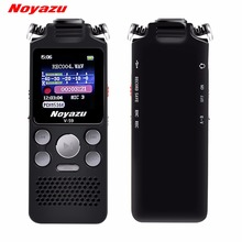 NOYAZU Original V59 Stereo Recording Fast Charging 8GB / 560hrs Recording Digital Voice Recorder Noise Reduction Dictaphone Mp3