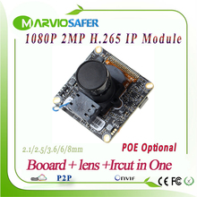 New 2MP Full HD 1080P H.265/H.264 perfect night vision CCTV IP Network camera Board Module p2p, Onvif, Lens + Ircut + Lan cable(China)