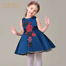 Girl Dress Party Summer Style Dresses Casual Sleeveless Blue Flowers Embroidery Children Brand Kids Clothes 2017 Sale