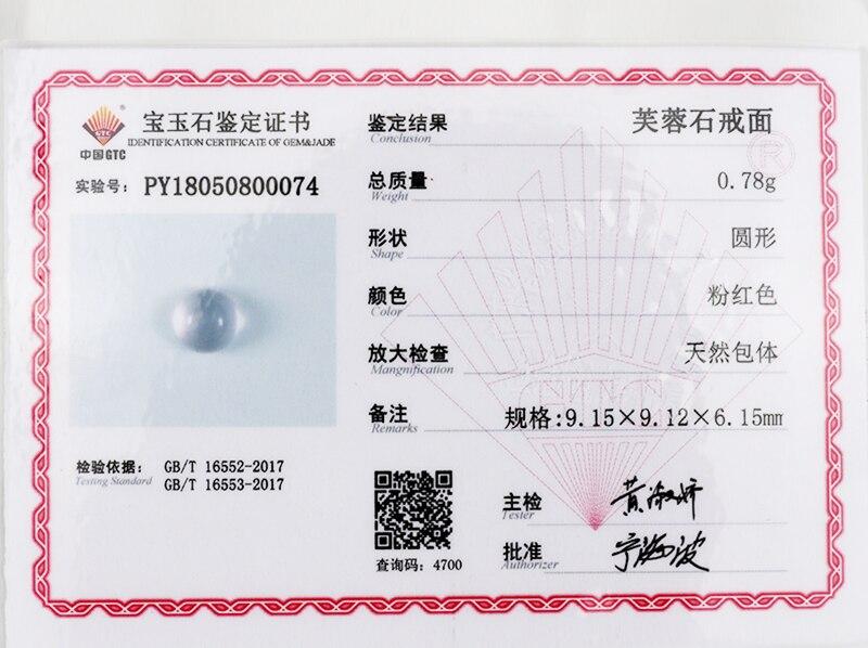 AZ1239 3.8ct9mm  (17)