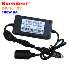 Buendeer 100W/8A high power Truck Bus DC 24V to 12V Car Cigarette Lighter adapter Transformer for diesel car refrigerator/Pump