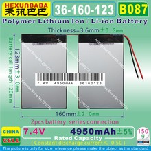 [B087] 7.4V,4950mAh,[36160123] Polymer lithium ion battery for CUBE U30GT 1 / 2 QUAD CORE;U30GT DUAL CORE TABLET PC(China)