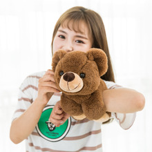 Magic Animal Teddy Bear, Plush Soft Toy & Stuffed Animals Plush Bear Toy On Arm Toy, Funny Plush Toy Christmas Gift For Kids(China)