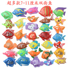 6pcs/lot Learning & education magnetic fishing toy comes outdoor fun & sports fish toy gift for baby/kid GYH