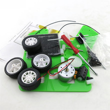 DIY electronice suite Solar car science and technology small making battery board power generation  diy kit
