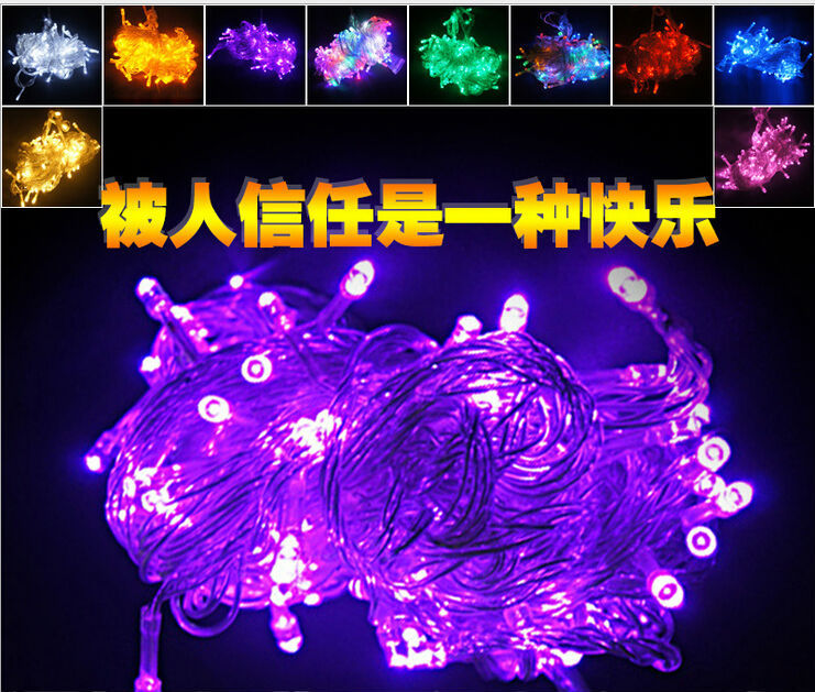 220V EU 110V US 50M led string lights outdoor decoration light 400led decoration light waterproof christamas light Purple pick(China)