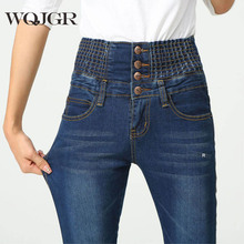 High Waist Jeans Cotton Slim Fashion Plus Size Woman Jeans Denim Long Pencil Pants Color Blue Black Skinny Jeans Woman Size26-40(China)