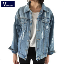 Women Basic Coats Spring Autumn Women Denim Jacket 2017 Vintage Long Sleeve Loose Female Jeans Coat Casual Girls Outwear