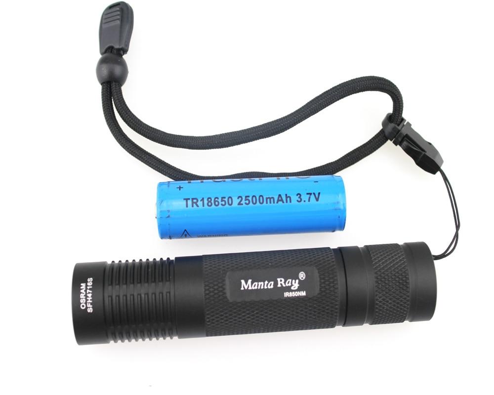 VUAN Manta Ray 850nm Infrared Flashlight Small Straight Tube IR Fill Light Flashlight+1x18650+1xCharger<br>
