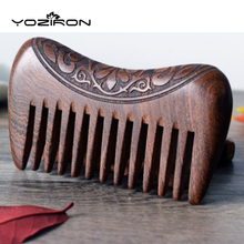 YOZIRON Pocket Wooden Comb Natural Gold Sandalwood Super Wide Tooth Wood Combs Double side engraved small hair combs P057(China)