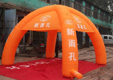 Free Air blower 4 legs small inflatable canopy tent for Promotion(China)