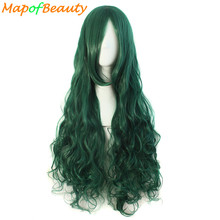 MapofBeauty 32 Inches Long Dark Green Cosplay Wigs Ladies Women Wavy Wigs 80cm Heat Resistant Nautral Fake Synthetic hair peruca(China)