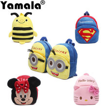 [Yamala] Superman schoolbag for Toddler Kids Children Boy Girl Plush Cartoon Backpack  Rucksack School Bags  Batman Bag Toys