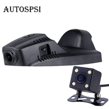 1080P HD car dvr camera recorder with wifi mobile phone wireless connection easy viewing with G-sensor For 13-15 Ford Kuga