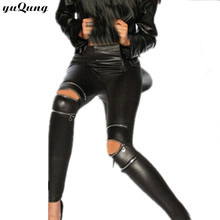 yuqung Women Leggings lycra FAUX Leather spandex calzas lycra mujer zipper Leggins Sexy Punk Fitness jeggings legins pantalones(China)