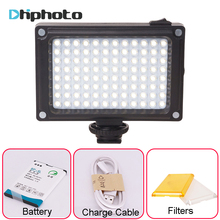 Ulanzi Rechargeable LED Video Light with Battery filters Hotshoe Photo Lighting on Camera for Canon Nikon Sony Camcorder DV DSLR(China)