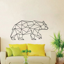 Geometric Bear Wall Stickers Kids Rooms Vinyl Wall Decals Animals Removable Adhesive Wallpaper Home Decoration Accessories