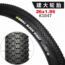Free shipping kenda MTB bike Tire  k1047 Super light 26er 1.95 mountain bike tire small thin tire bicycle parts accessories