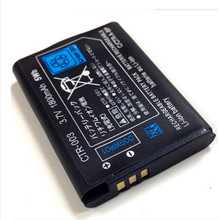 Wholesale Free shipping CTR 003 3.7V 1800mAh 5Wh rechargeable battery pack for 2DS 3DS 2pcs/lot(China)