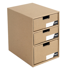 HIPSTEEN Paper Drawer Type Sundries Storage Box Office Study Desktop Books Documents Organizer Box- Khaki