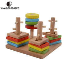 Kids Colorful Wood Gear Toys Educational Toys Wood Intelligence Baby DIY Toy HT3928(China)