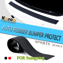 KOSOO For Ssangyong Rexton Kyron Rodius Actyon Chairman Rubber Rear Guard Bumper Protect Trim Cover Sill mat pad car styling