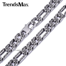 Trendsmax Custom Any Length 10mm Heavy Figaro Animal Skin Mens Chain Boys Necklace Silver Tone 316L Stainless Steel HN34