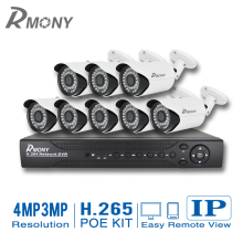 POE CCTV DVR Kit 8CH ONVIF 4MP HDMI DVR 8X 4megapixel IP Outdoor Waterproof IR-Cut Security Cameras Home Surveillance System Set