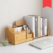 Bamboo Desktop Storage Box Stretch Book Shelf Desk Desk Stationery Remote Control Storage Rack(China)
