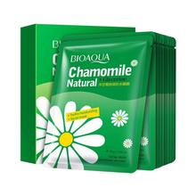 Top Selling Original Natural Chamomile Hydra Moisturizing Facial Mask-Beware of imitations Chamomile Extract Anne