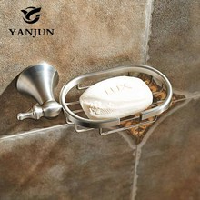 YANJUN 304 Stainless Steel Soap Dish Soap Box Soap Basket Bathroom Accessories Soap Holder Wall Mounted For lavatory YJ-7455(China)