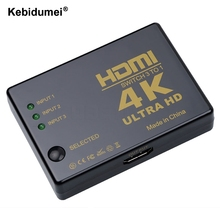 Kebidumei 3 In 1 4K x 2K 1080p 3D HDMI Switch Switcher Selector Splitter Hub For HDTV DVD STB PC For PS3(China)