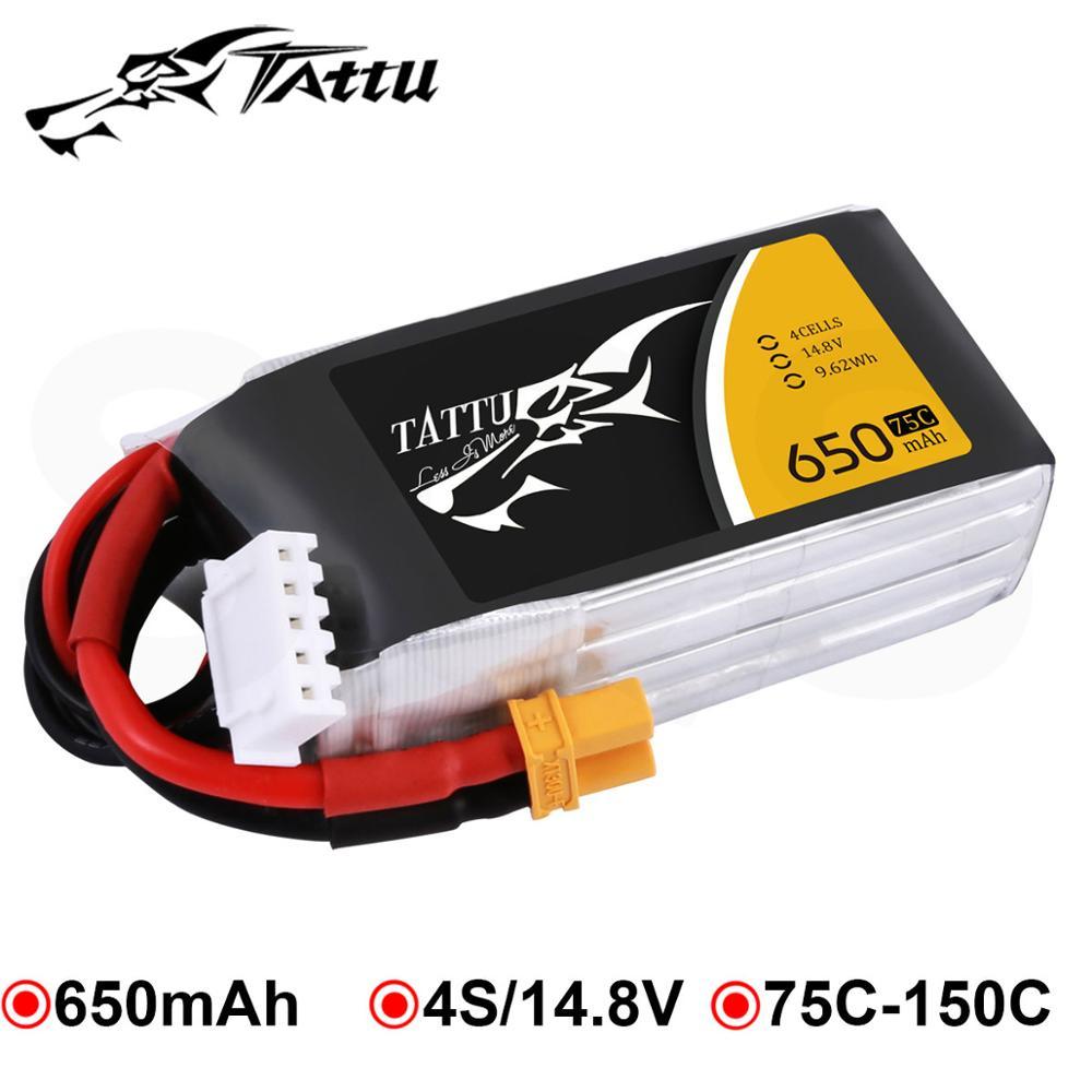 Lipo Battery for FPV (7)