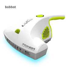 BOBBOT Vacuum Cleaner Home Bed Mites Collector UV Acarus Killing Vacuum Cleaner for Home Mattress Mites-Killing CM168