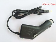 100pcs High quality Bush BDVD7991M Portable DVD Player 12V Car Charger Power Supply Adaptor New