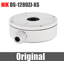 DS-1280ZJ-XS aluminum junction box for bullet camera high quality cctv bracket(China)