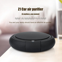 Car Auto Solar Air Purifier Aromatherapy Machine Anti-formaldehyde Purify Interior Accessories With USB Cable Adapter