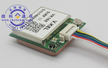 VK16E GMOUSE GPS module SIRF3 TTL chip ceramic antenna signal 9600 baud rate(China)