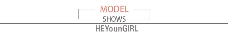 model show -