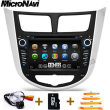 MicroNavi 2 Din Car DVD Player For Hyundai Solaris Verna accent With Radio Navigation GPS Bluetooth TV Ipod 3G/WIFI USB Host(China)