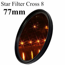 1pcs/lot 77mm 77 Lens Star Filter Cross 8 8x 8pt Point   for Canon EOS For nikon for sony for pentax camera