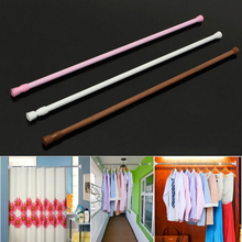 3Colors 60-110cm Adjustable Spring Loaded Bathroom Shower Curtain Rod Tension Extendable Telescopic Poles Rail Hanger