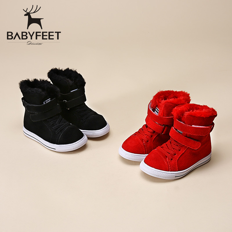 Babyfeet brand 2017 Winter fashion warm soft solid leather casual sport boys flats sneakers kids children ankle snow boots shoes<br><br>Aliexpress