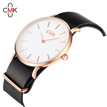 2017 Brand New High Quality Leather Strap Anti-allergic Ultra thin Round Quartz Watch High-End Simple Style Boutique Men watches(China)