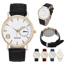 Часы по акции мужские плюс подарок часы 99