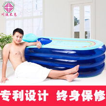 Size 168*78*48cm,New Fashion,Inflatable Bathtub, Adult Large Saults Box, Folding Double Thickening Tub, Plastic bath bucket